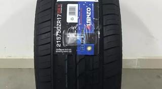 215/50r17 95w XL Altenzo Sports Comforter + за 22 000 тг. в Нур-Султан (Астана)