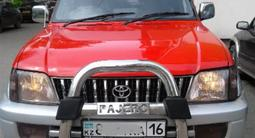 Toyota Land Cruiser Prado 1996 года за 3 200 000 тг. в Усть-Каменогорск