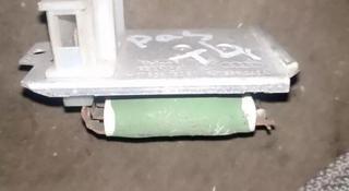 Реостат печки резистор отопителя на Пассат б3 Passat b3 Transporter за 4 000 тг. в Алматы