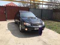 Subaru Outback 2005 года за 3 600 000 тг. в Алматы