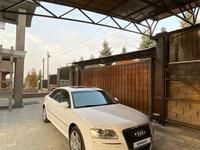 Audi A8 2006 года за 5 100 000 тг. в Алматы