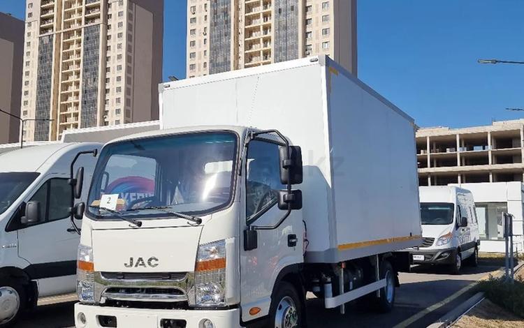 JAC  N56 2021 года за 11 800 000 тг. в Нур-Султан (Астана)