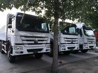 QazSpecTrade Ltd в Алматы