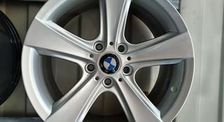 Казаны на BMW за 190 000 тг. в Павлодар