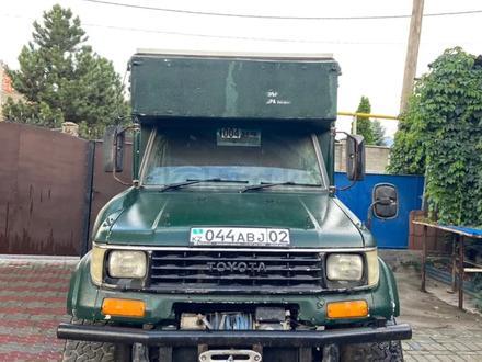 Toyota 1995 года за 8 000 000 тг. в Алматы – фото 4