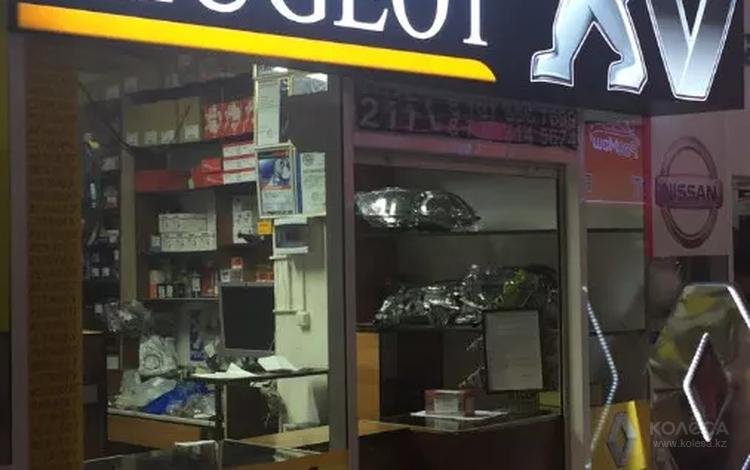 EuroParts магазин запчастей на Peugeot, Renault, Citroen, Lada Largus. в Нур-Султан (Астана)