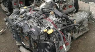 Двигатель ej25 турбо в Алматы