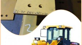 Нож на погрузчик LW300FN в Костанай