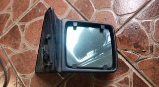 Зеркало за 4 000 тг. в Алматы