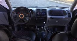 Ford Maverick 1994 года за 2 400 000 тг. в Караганда – фото 4