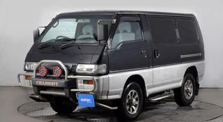 Авторазбор Mitsubishi Pajero, Montero Sport, Delica в Караганда