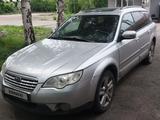 Subaru Outback 2007 года за 4 300 000 тг. в Усть-Каменогорск