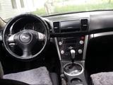 Subaru Outback 2007 года за 4 300 000 тг. в Усть-Каменогорск – фото 2