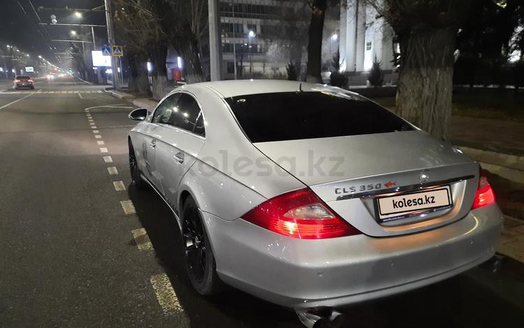 Mercedes-Benz CLS 550 2006 года за 6 700 000 тг. в Алматы