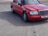 Mercedes-Benz E 200 1995 года за 1 750 000 тг. в Алматы