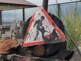 ДиборАгромаш 2000 года за 300 000 тг. в Актобе – фото 3