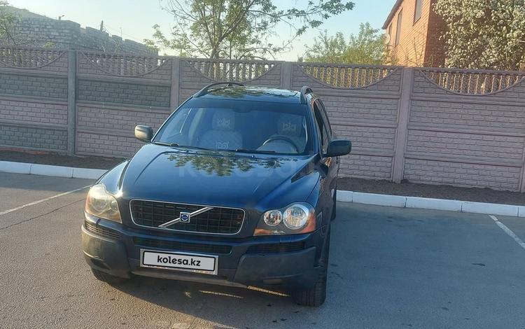 Volvo XC90 2004 года за 4 300 000 тг. в Павлодар