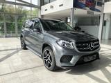 Mercedes-Benz GLS 400 2018 года за 44 562 000 тг. в Алматы