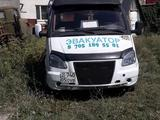 ГАЗ  Газель 2004 года за 3 200 000 тг. в Талгар