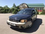 Subaru Outback 2002 года за 2 190 000 тг. в Алматы