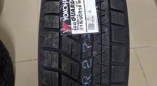 Yokohama made in Japan за 32 500 тг. в Шымкент