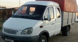 ГАЗ ГАЗель 2007 года за 3 900 000 тг. в Алматы