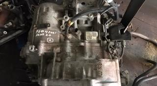 Акпп Toyota Rav 4 2.0 2001 (б/у) за 276 000 тг. в Костанай