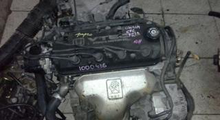 Автомат коробка передач honda odyssey 2.3 за 150 000 тг. в Алматы