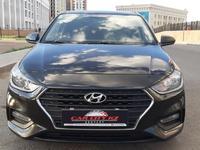 Hyundai Accent 2018 года за 5 800 000 тг. в Нур-Султан (Астана)