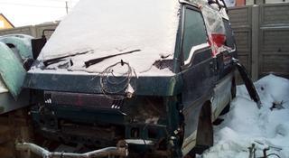 Mitsubishi Delica 1995 года за 10 000 тг. в Павлодар