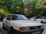 Audi 80 1992 года за 850 000 тг. в Нур-Султан (Астана)