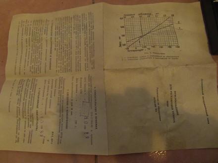 Приспособление для регулировки клапанов за 12 000 тг. в Алматы – фото 3