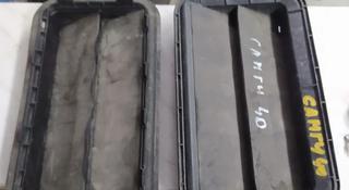 Приточный клапан заднего крыла за 4 500 тг. в Семей