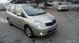 Toyota Corolla Verso 2004 года за 4 000 000 тг. в Алматы