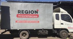 Foton 2008 года за 3 000 000 тг. в Алматы – фото 4