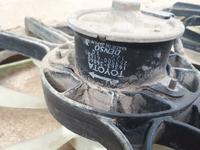 Вентилятор на Toyota Camry оригинал за 20 000 тг. в Уральск