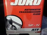 Joko SP4 масло АКПП 6. за 10 000 тг. в Нур-Султан (Астана)