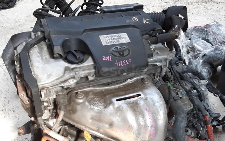 Двигатель Camry 50 2AR-FXE Hybrid Контрактный из Японии за 500 000 тг. в Нур-Султан (Астана)