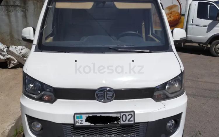FAW V80 2017 года за 2 900 000 тг. в Алматы