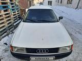 Audi 80 1992 года за 750 000 тг. в Нур-Султан (Астана) – фото 3