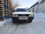 Audi 80 1992 года за 750 000 тг. в Нур-Султан (Астана) – фото 4