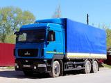 МАЗ  6312С9-521-010 2020 года в Семей