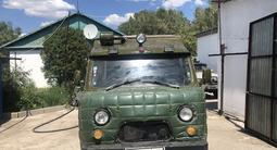УАЗ Буханка 1992 года за 2 100 000 тг. в Караганда
