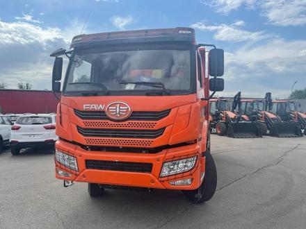 FAW 15 тонн (Городской Тип) в Шымкент