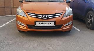 Hyundai Accent 2014 года за 4 650 000 тг. в Алматы