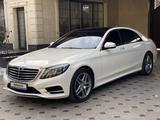Mercedes-Benz S 400 2014 года за 27 000 000 тг. в Алматы – фото 3