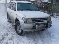 Toyota Land Cruiser Prado 1997 года за 4 850 000 тг. в Алматы