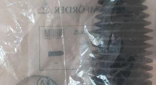 Пыльник рулевой рейки за 3 500 тг. в Нур-Султан (Астана)