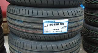 Шины Toyo 215/55/r17 CF2 за 34 000 тг. в Алматы