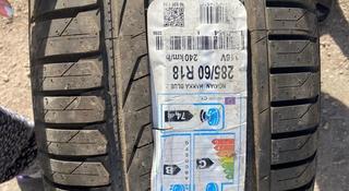 Шины Nokian Tyres 285/60 R18 новые за 35 000 тг. в Нур-Султан (Астана)
